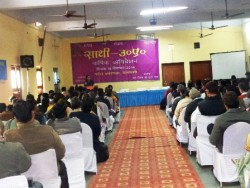 Annual Convention - Sathi  UP on 18-Dec-14